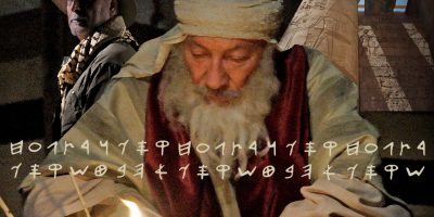 Moses' authorship of Pentateuch